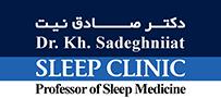 کلینیک تخصصی اختلالات خواب